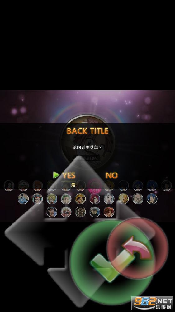 海贼vs妖尾3.0手机版中文版截图1