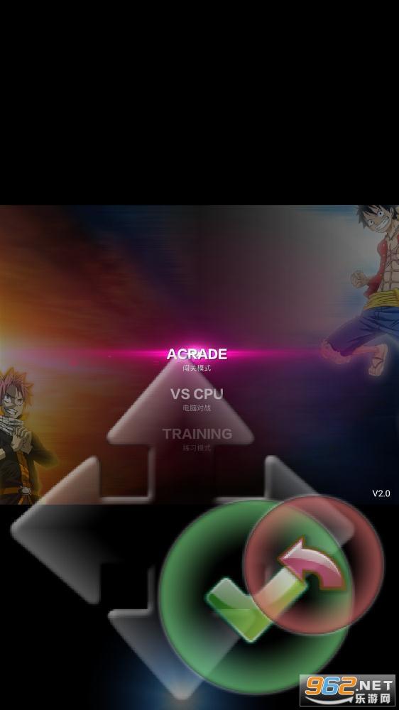 海贼vs妖尾4.0中文版白胡子最新版截图3