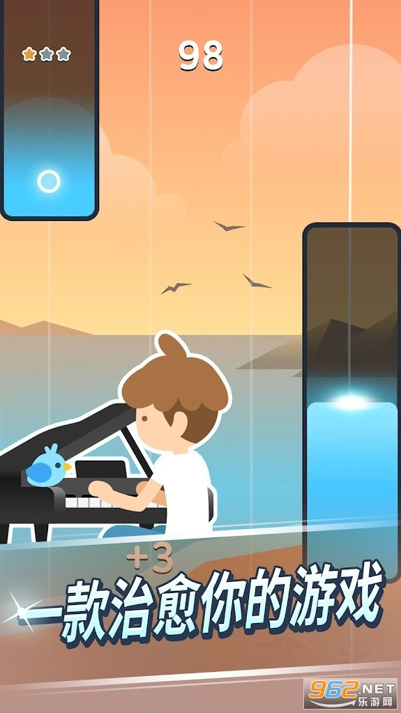 治愈音符游戏v01.00.87免费版截图3