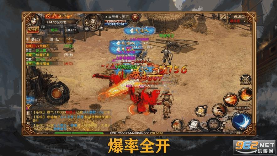龙城争霸复古传奇手游高爆福利版v1.0 变态版截图1