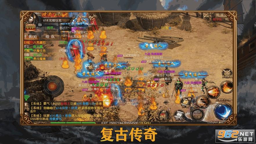 龙城争霸复古传奇手游高爆福利版v1.0 变态版截图2