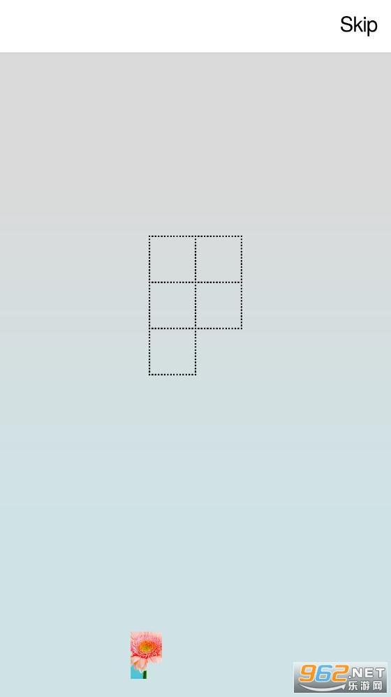 Pictominoes破解版v1.7 安卓版截图4