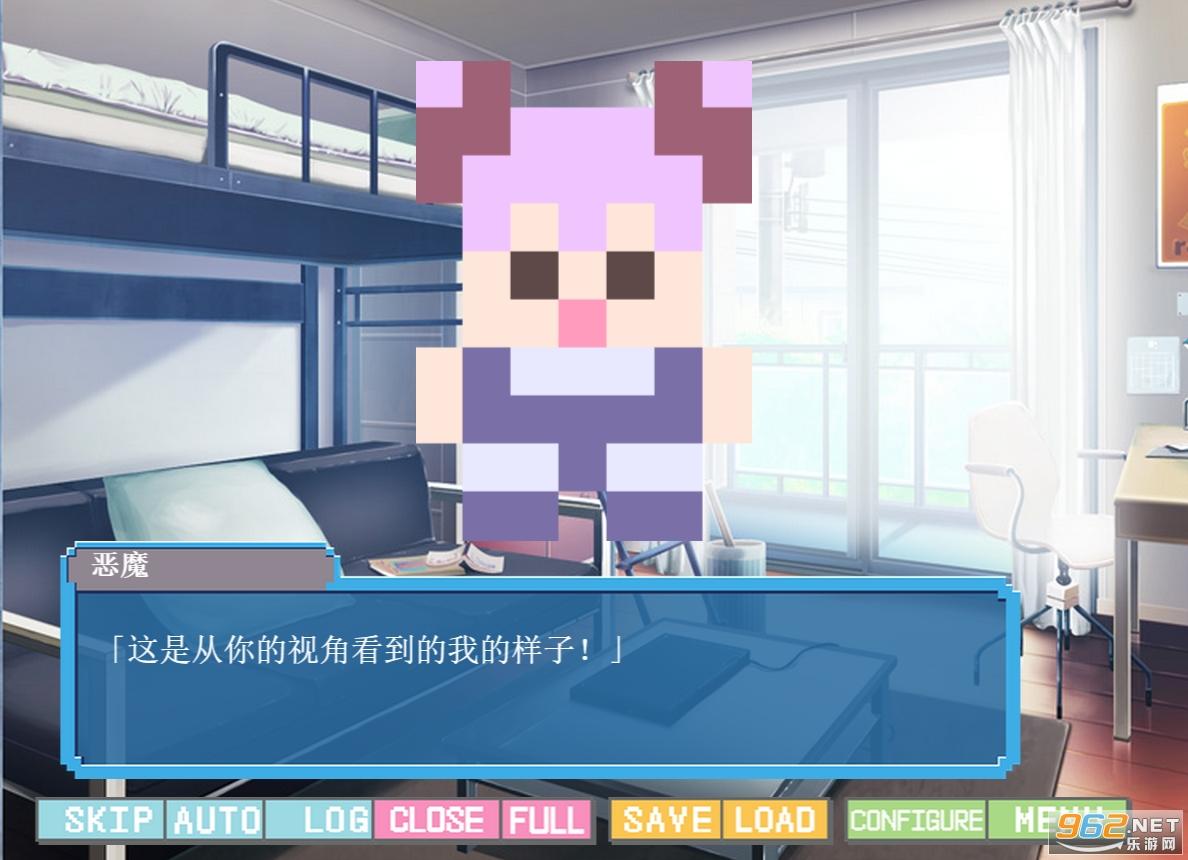 像素女友安卓版v1.0.3中文版截图3