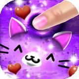 水晶泥解压游戏 v2.1.7