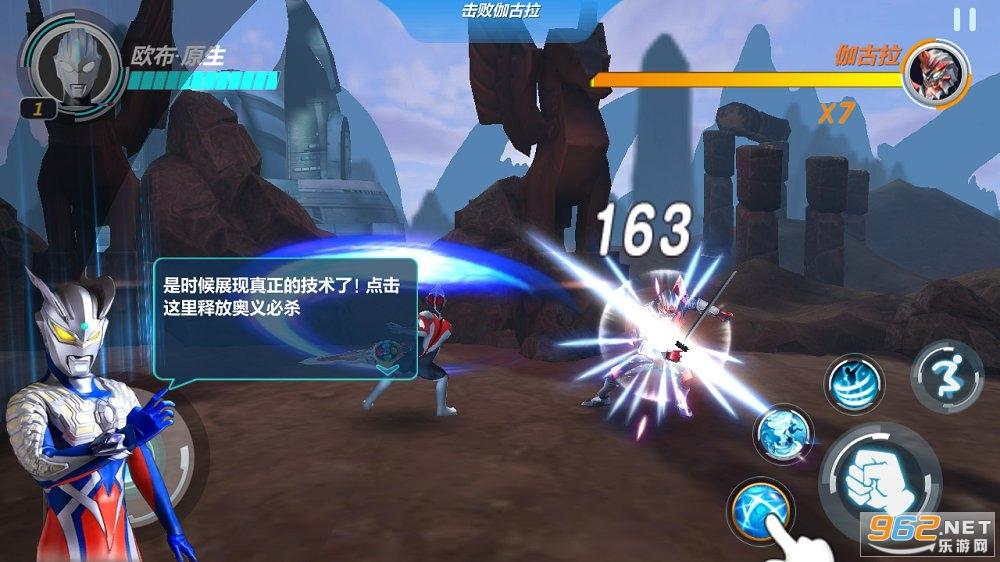 奥特曼超银河格斗游戏v1.0 中文版截图3
