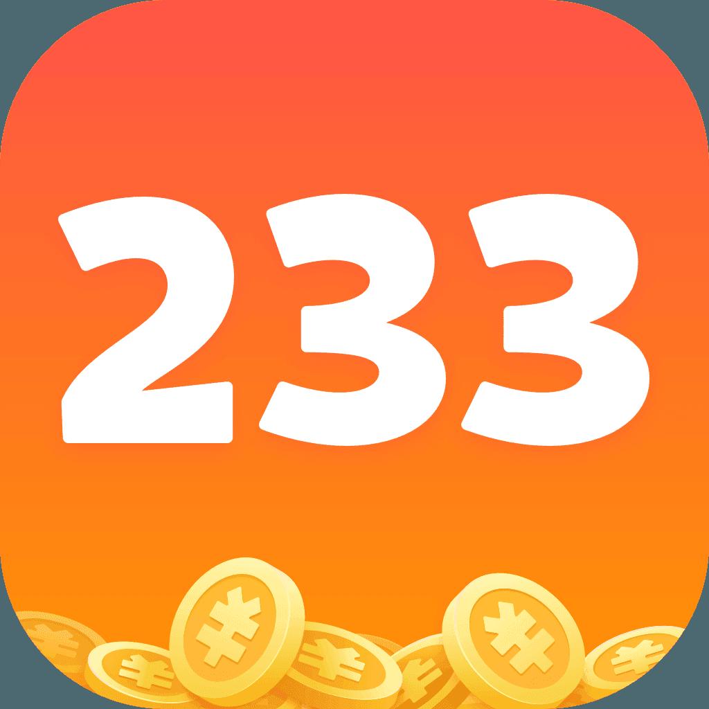 2333乐园(任务赚钱)