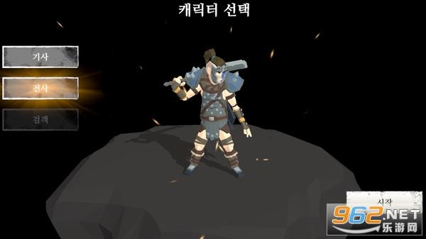 地下城入侵者中文完整版v0.1 手机版截图4