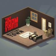 小房间故事最新版更新版第十五章