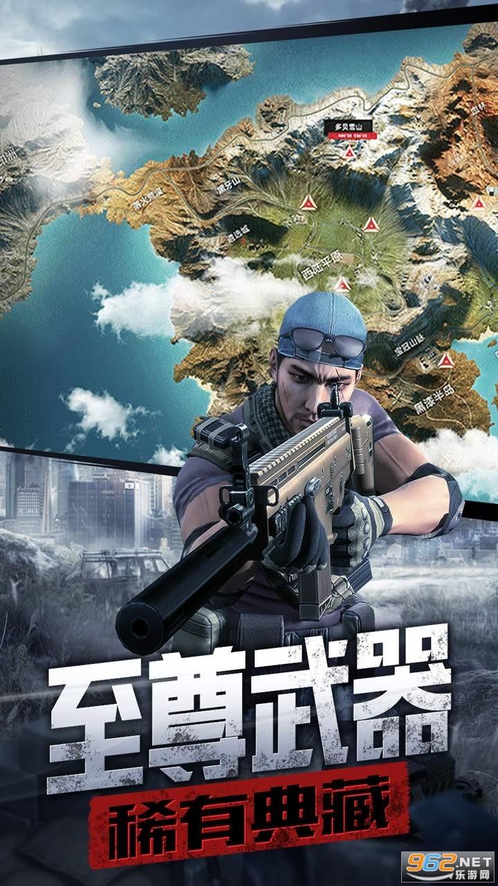 防线狙击安卓版v0.25 官方版截图2