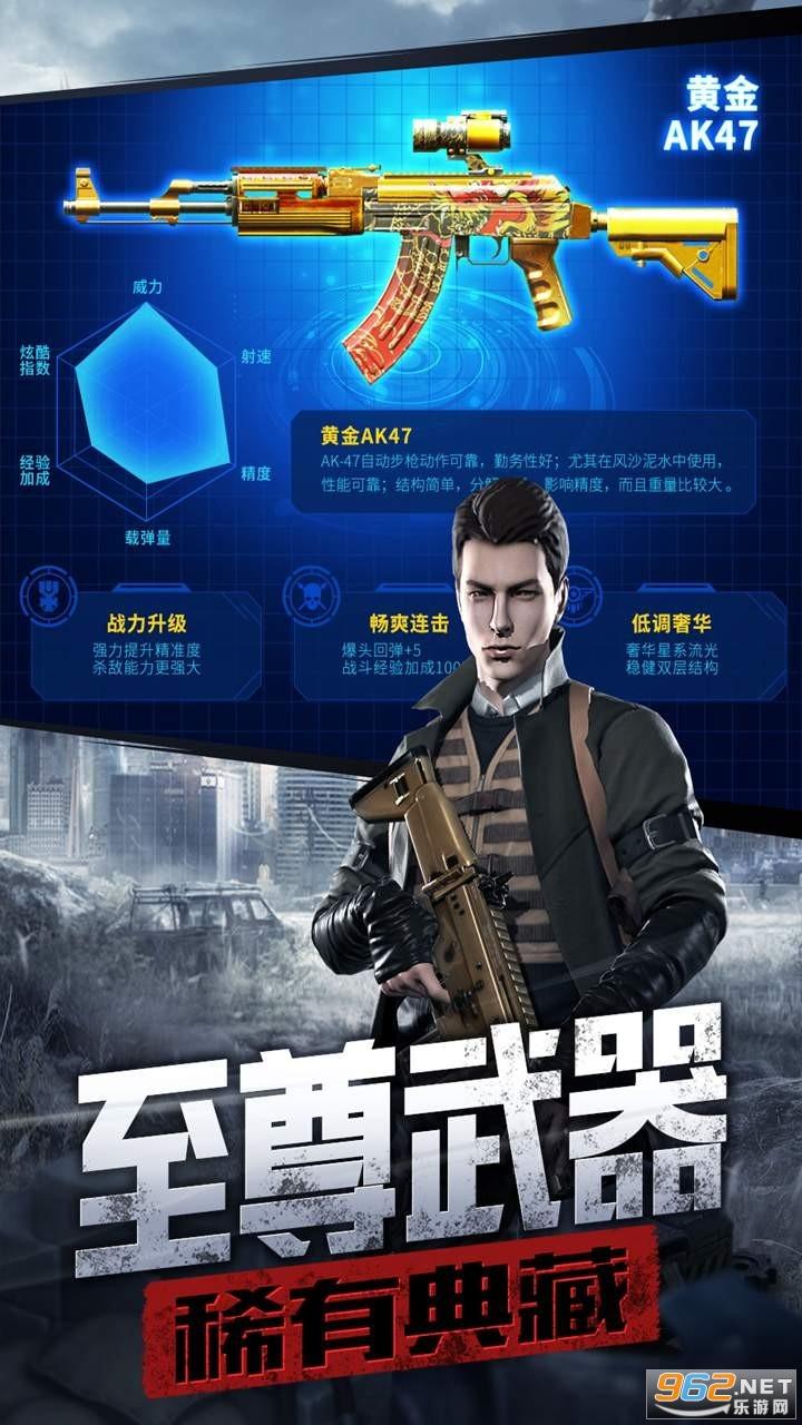 防线狙击安卓版v0.25 官方版截图3