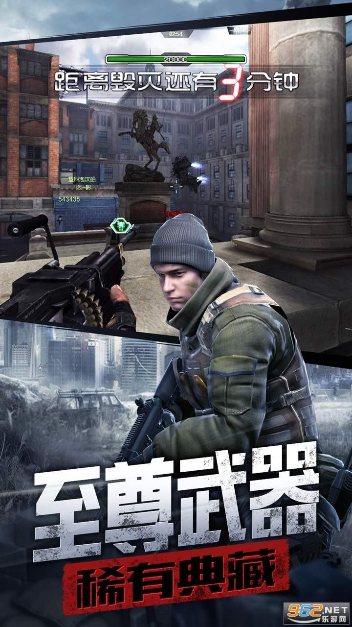 防线狙击安卓版v0.25 官方版截图4