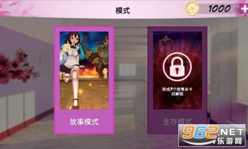 卡哇伊传奇中文汉化版v1.0.4 破解版截图3