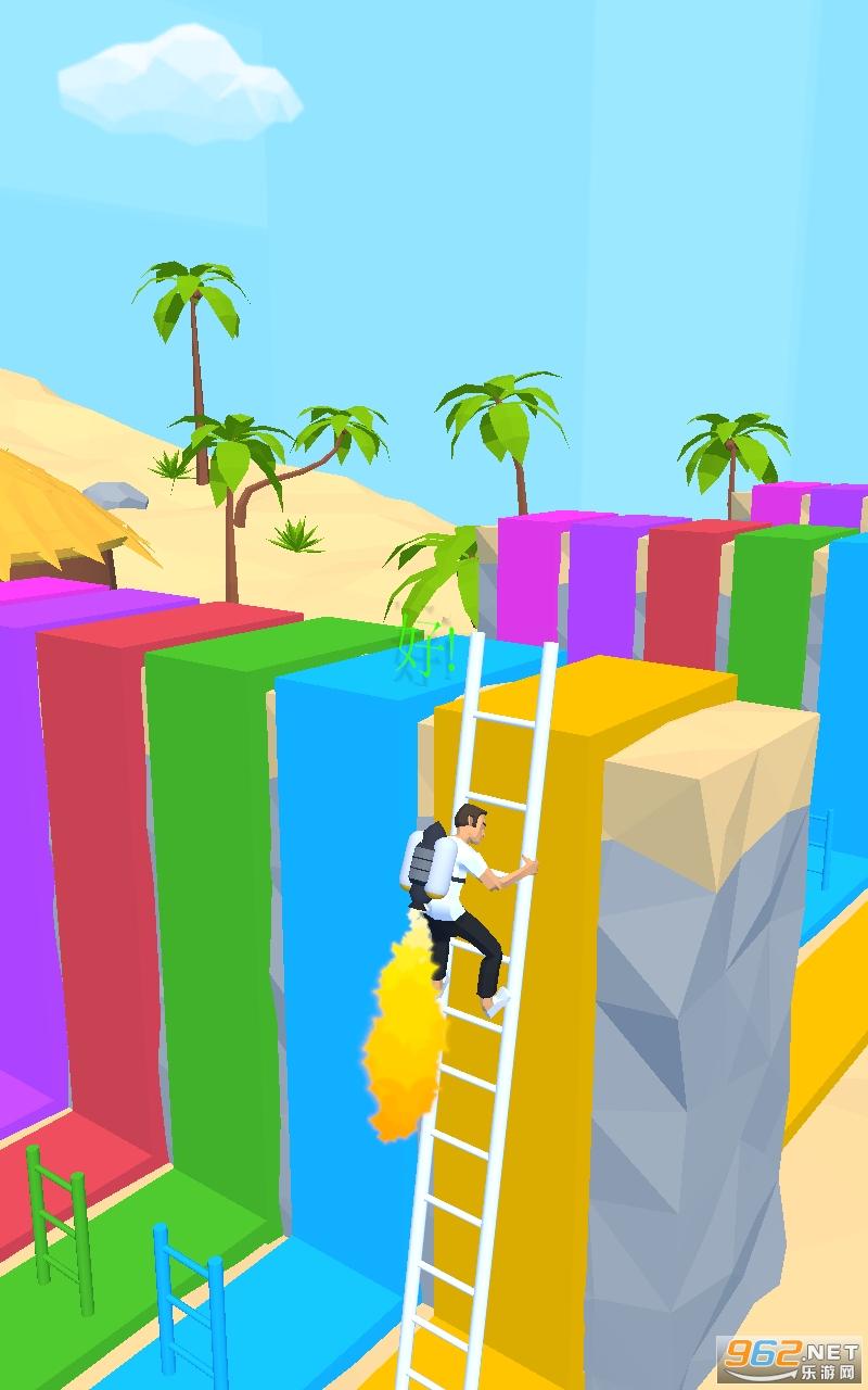 攀爬者破解版无限金币v1.0.3 完整版截图2
