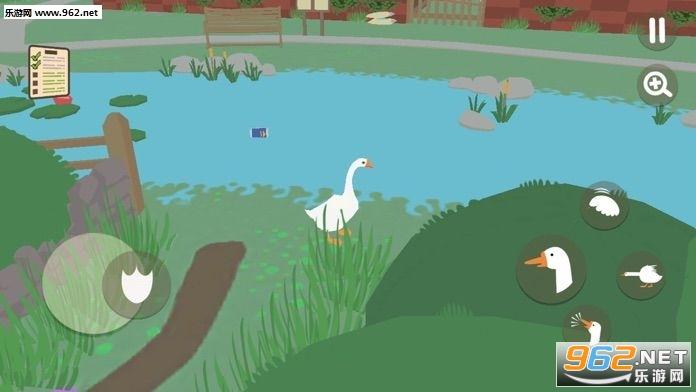 我是一只鹅游戏v1.0.1 手机版截图0