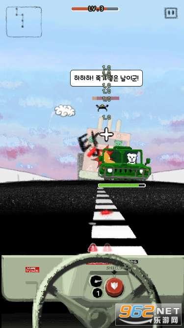 悍马犬传奇游戏官方版v1.8.5 安卓版截图2