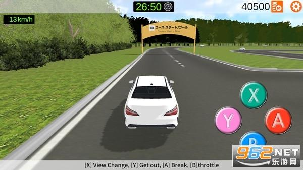 樱花驾驶学校模拟游戏汉化版v1.0.016 中文版截图1