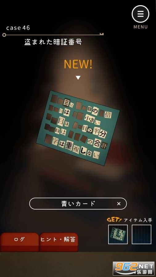 键屋中文汉化版v1.0.0 破解版截图1