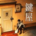 键屋中文汉化版