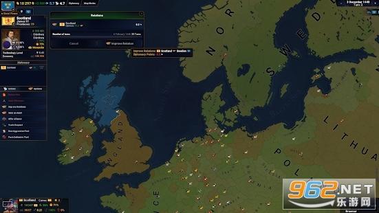 文明时代2虚无mod4.2无限金币截图2