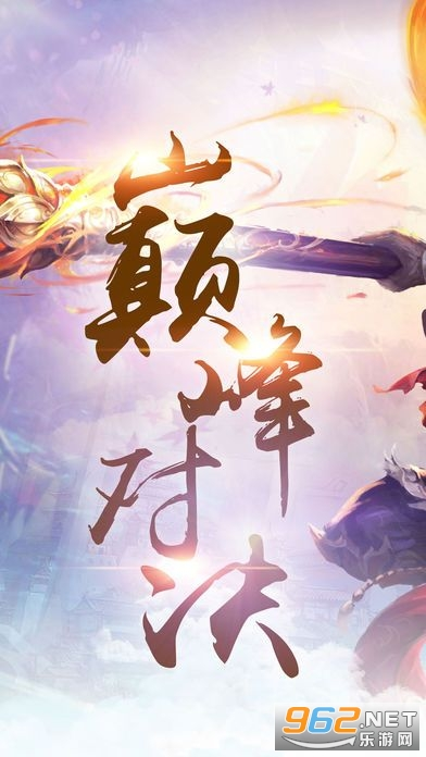 西游之斗战胜佛官方版v1.271.0 变态版截图1