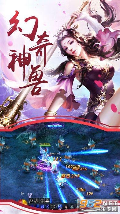 西游之斗战胜佛官方版v1.271.0 变态版截图2