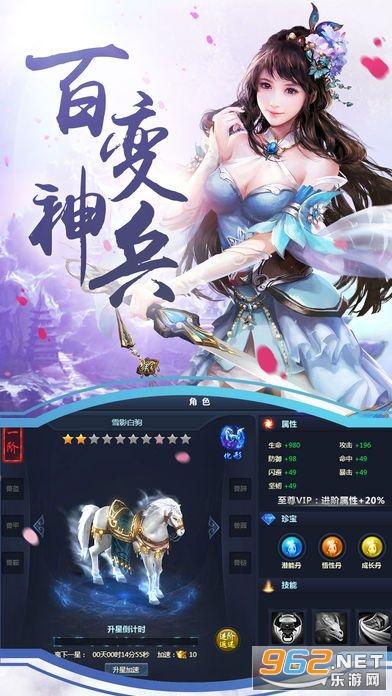 西游之斗战胜佛官方版v1.271.0 变态版截图4