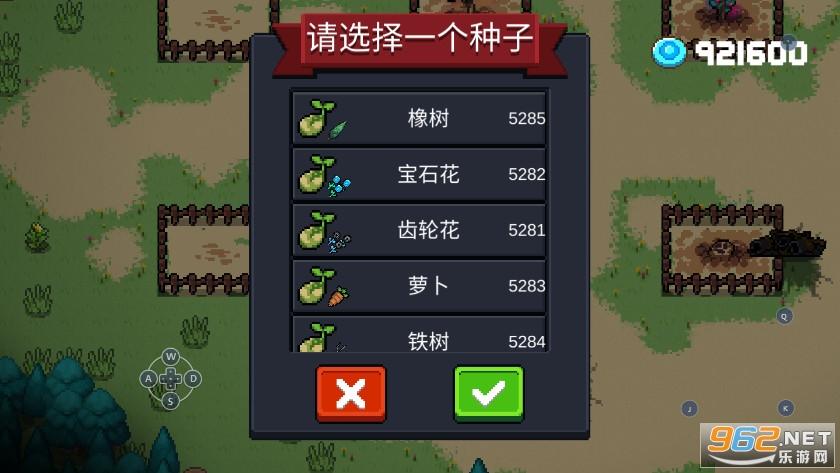 元气骑士2.6.9破解版无限蓝v2.6.9 最新破解版截图1