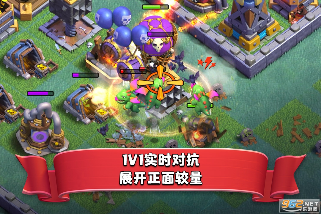 部落冲突九游官方版本v13.369.13最新版截图4