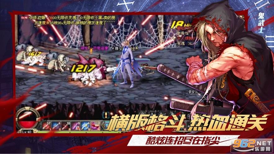 地下城剑魂官方正版(阿拉德猎人动作游戏)v2.0 地下城手游截图2