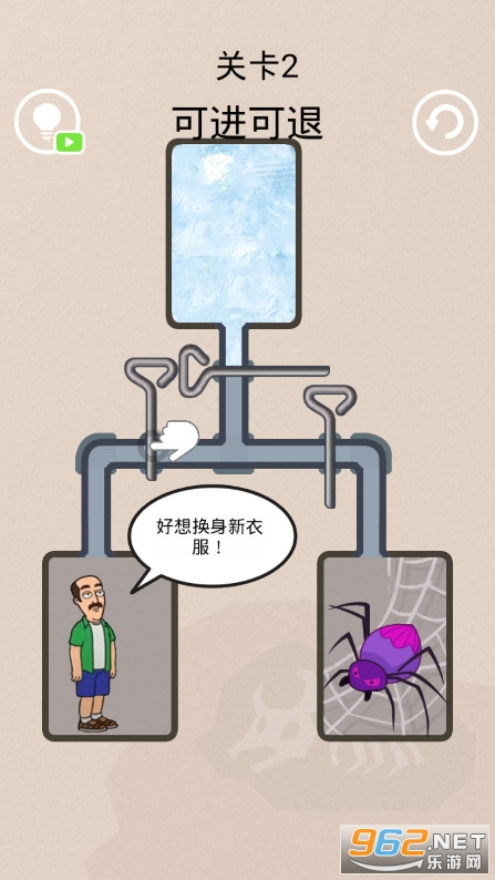 末日大作战之冰封蜘蛛安卓版v1.0去广告版截图1