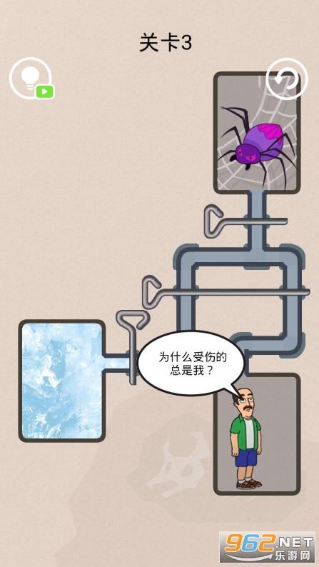 末日大作战之冰封蜘蛛安卓版v1.0去广告版截图2
