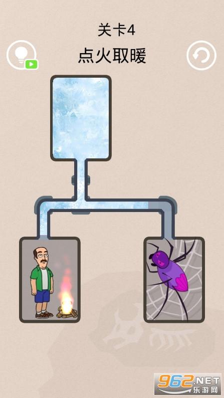 末日大作战之冰封蜘蛛安卓版v1.0去广告版截图3