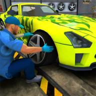 汽车修理工模拟器破解版v1.0.6最新版