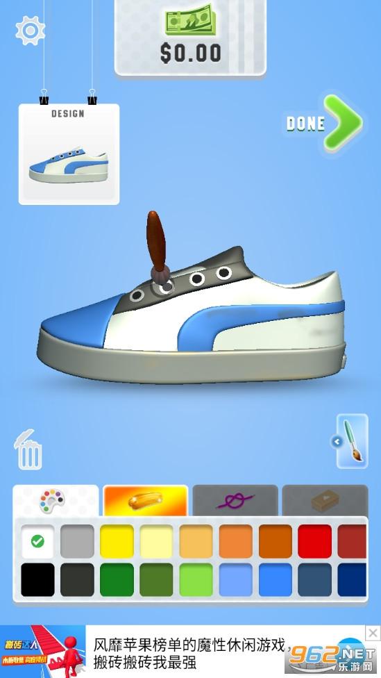 球鞋艺术安卓版v1.3.00 破解版截图0