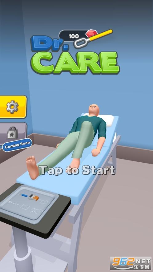 Doctor Care游��v1.2 官方版截�D1