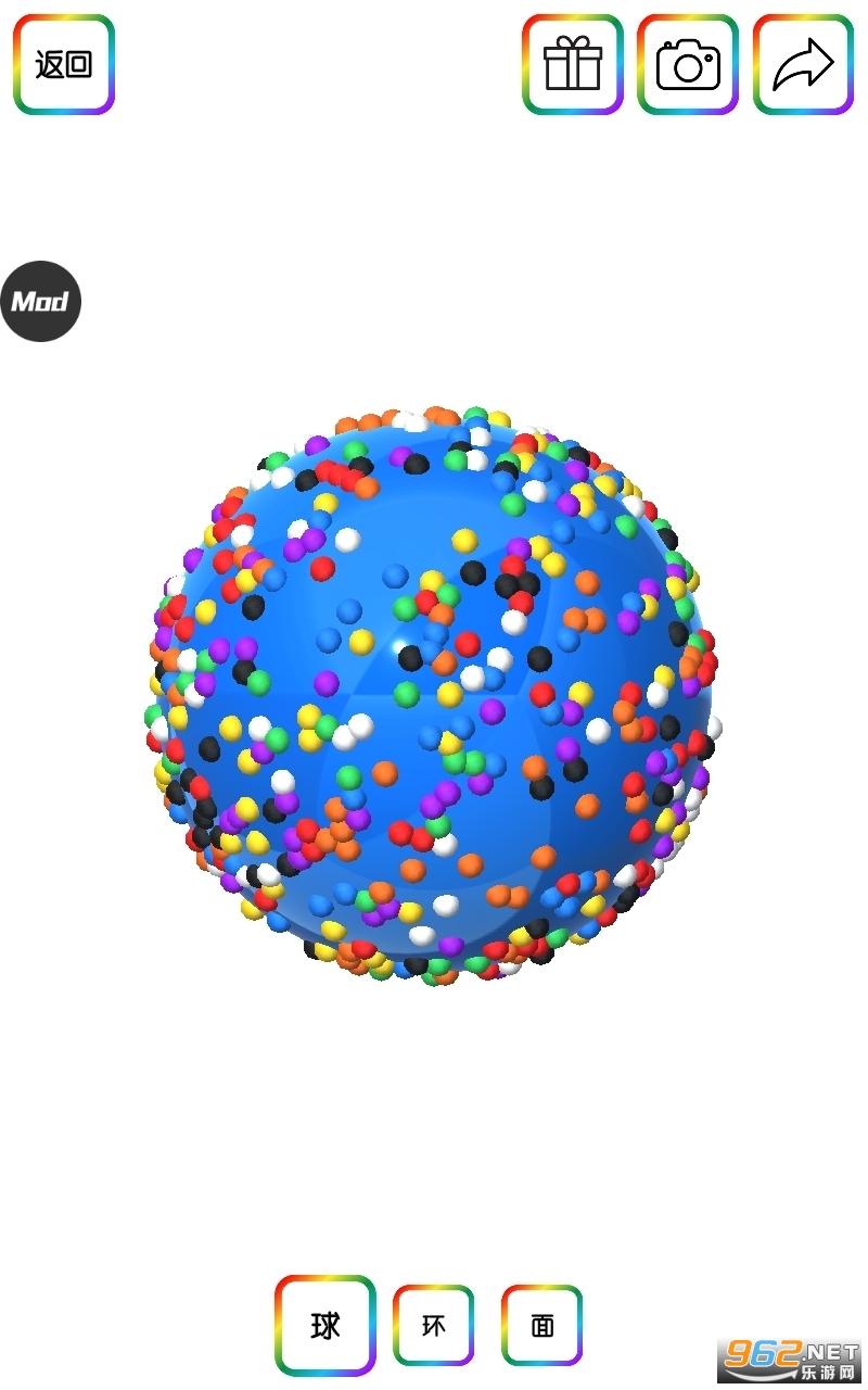 快清��粘液模�M器破解版v2.5.1 有柴犬截�D0