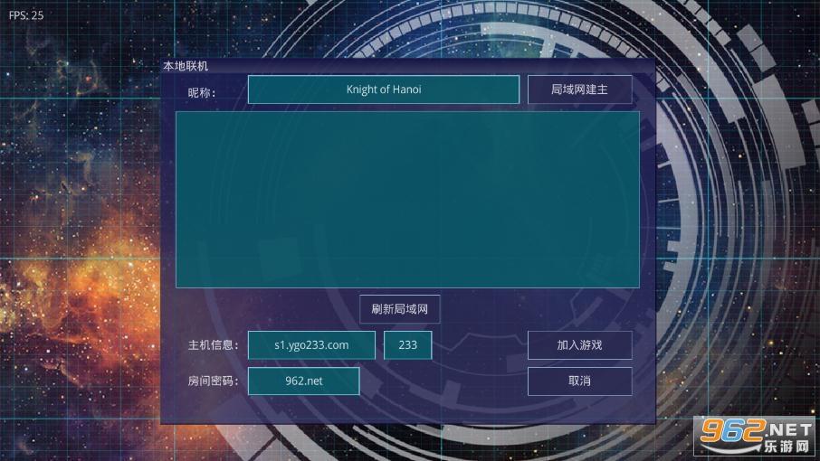 游戏王新大师规则2020最新版v3.7.4 全卡版截图0