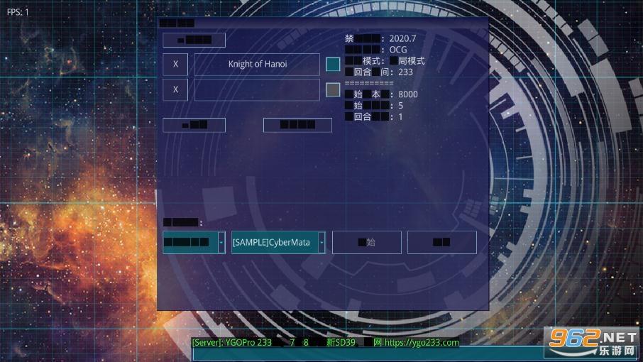 游戏王新大师规则2020最新版v3.7.4 全卡版截图2