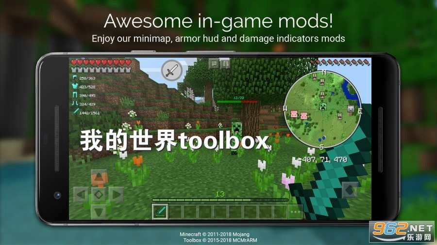 我的世界toolbox�o助最新版