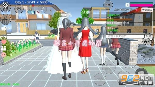 樱花小月模拟器游戏
