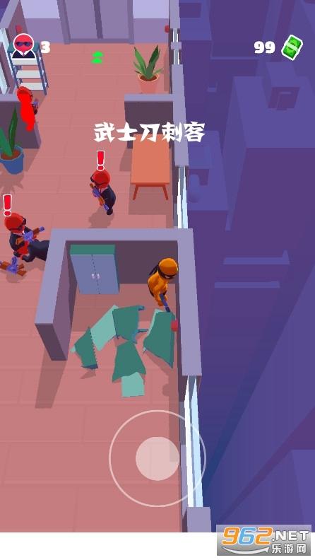 武士刀刺客游戏安卓版