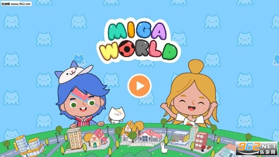 米加小镇世界修改版2020最新版