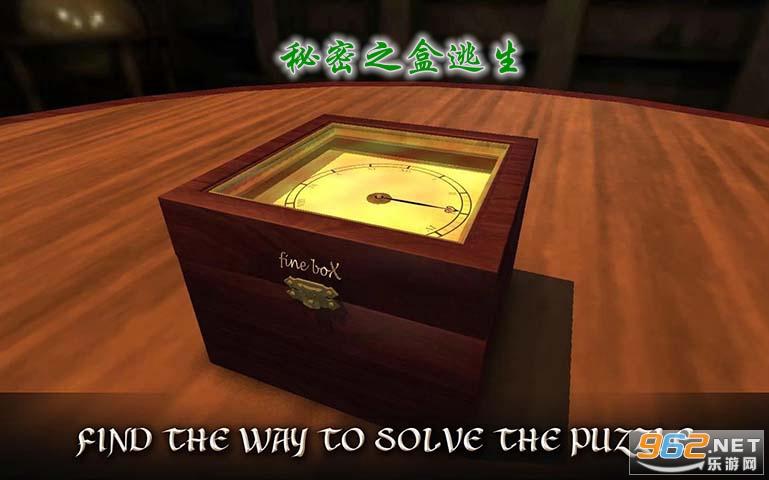 秘密之盒逃生中文完整版