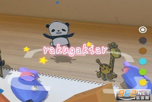 RakugakiAR怎么玩 RakugakiAR怎么用