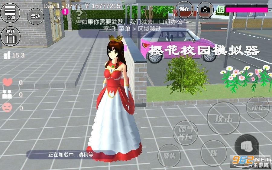 樱花校园模拟器火车版本