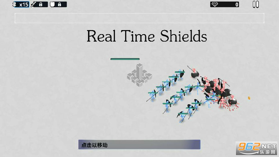 Real Time Shields破解版