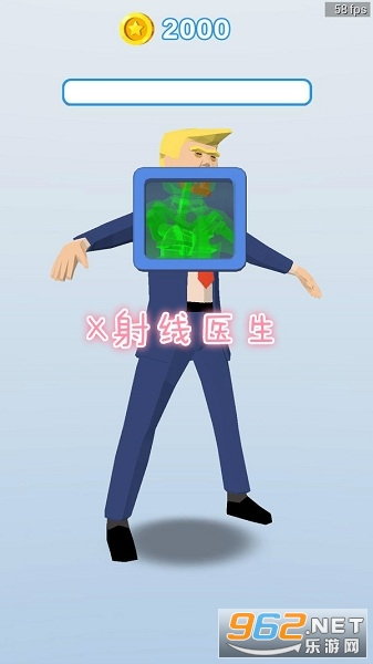 X射线医生游戏