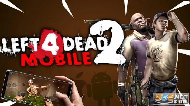 L4D2游戏