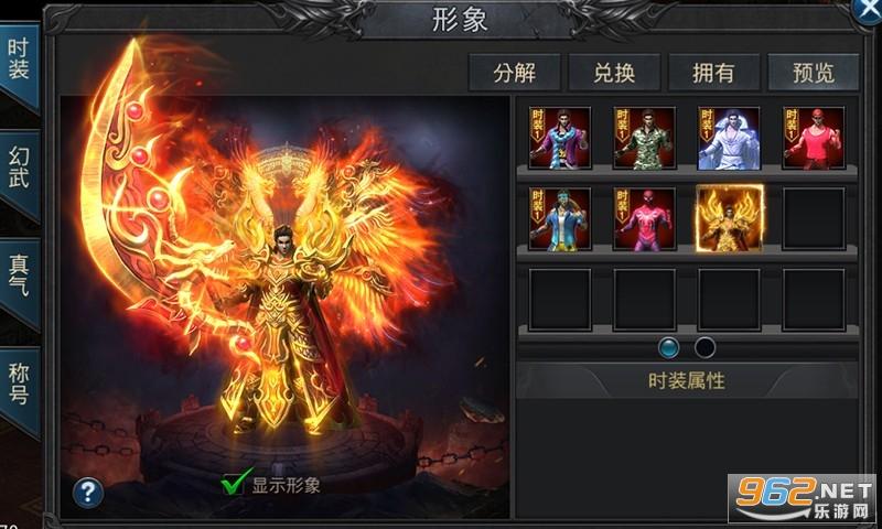 战龙在野:龙王传说