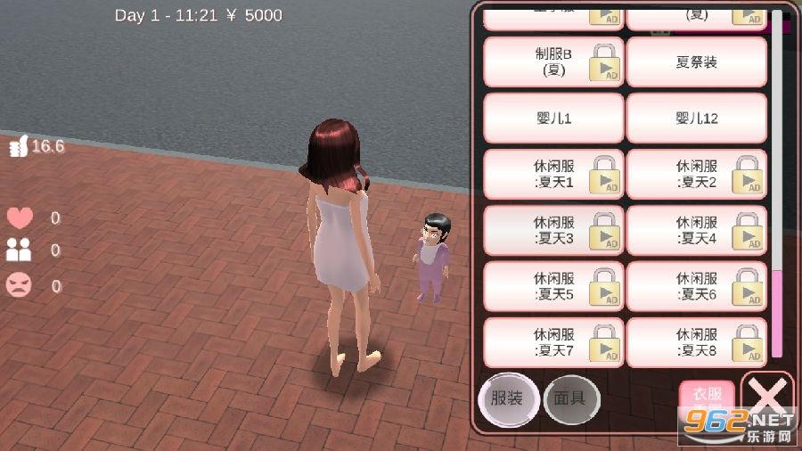 樱花校园模拟器孕妇版最新版